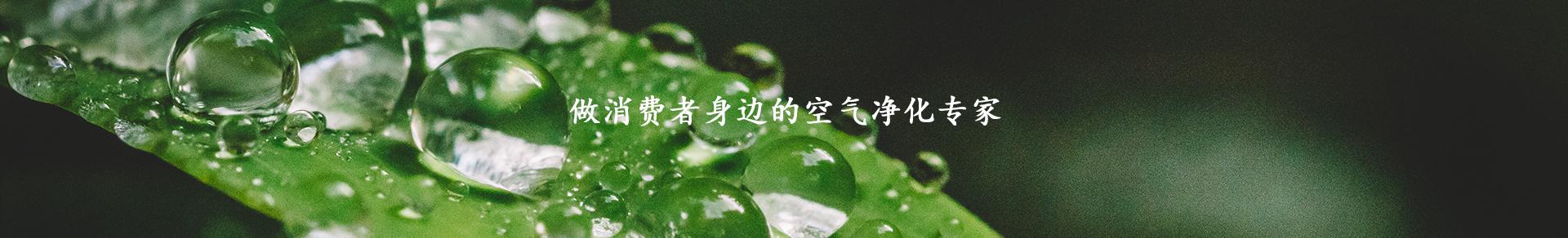 南宁香氛系统