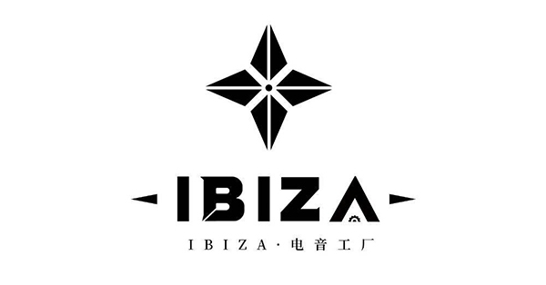 IBIZA电音工厂